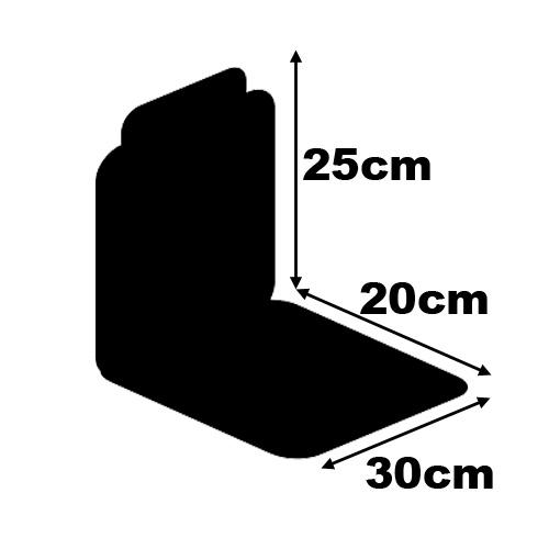 Dimensions du siège